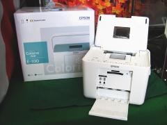 HSP0024