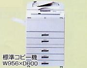 OSP0002
