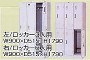 OSP0004